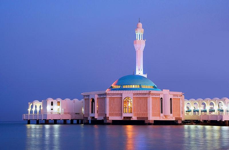 Ein saudiarabisk moske