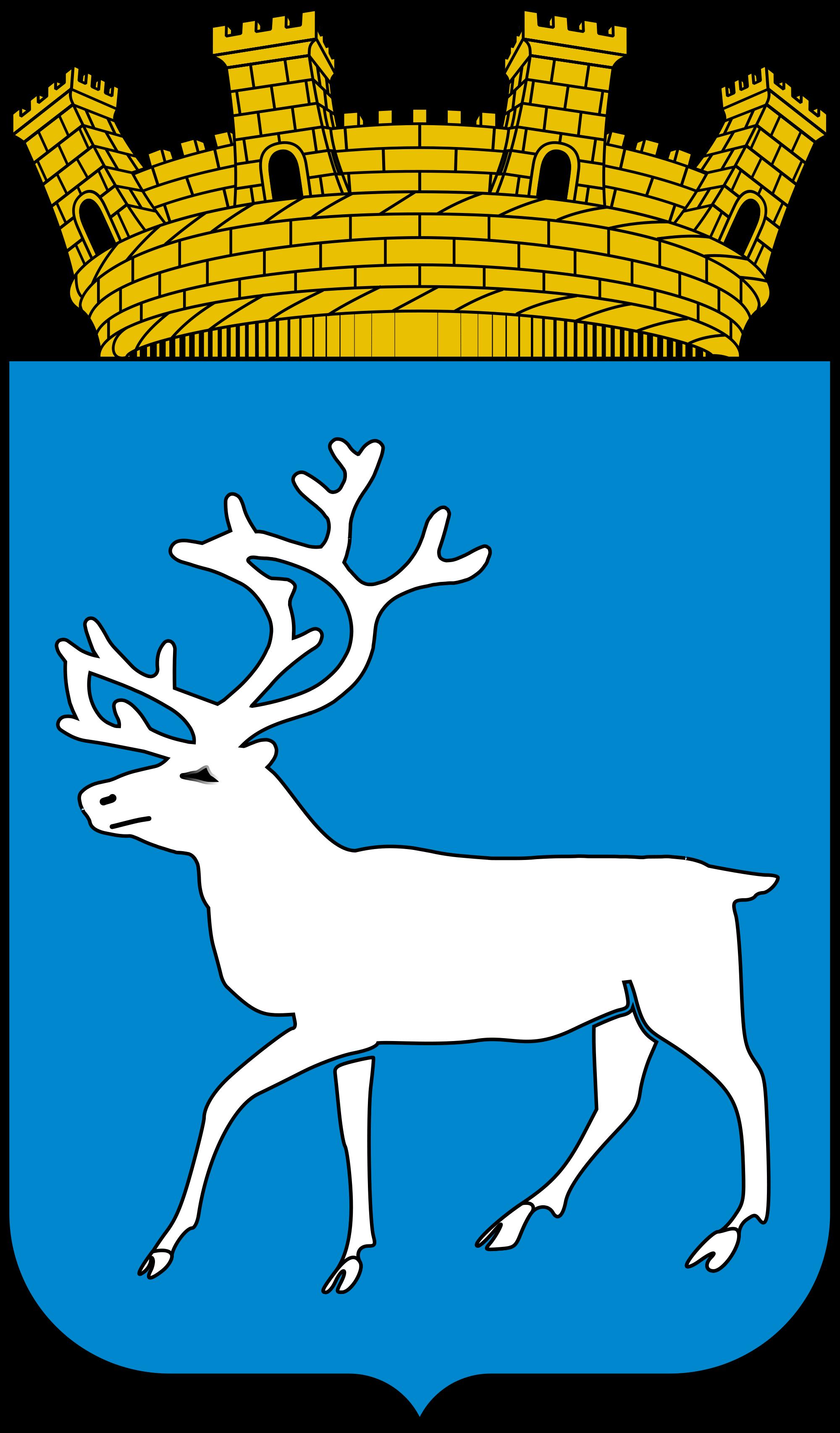 Eldre utgåve av kommunevåpenet til Tromsø
